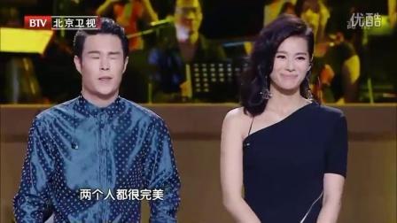 跨界歌王 小沈阳演唱《我相信》获得冠军
