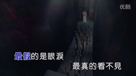 还魂门-(电视剧《老九门》主题曲)(1)陆峰唱