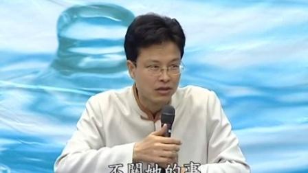 蔡禮旭老師 2010年8月華小和諧校園試點學校師資培訓營答疑
