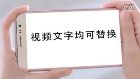 AE模板 鹿晗手机屏幕视频广告微信小视频