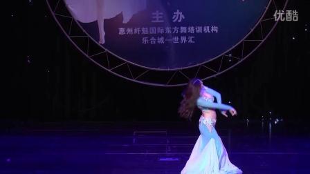 惠州首届东方舞国际艺术节卡梅尔pop song