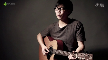 《罪恶王冠》主题曲吉他弹唱——弦木吉他姜凯