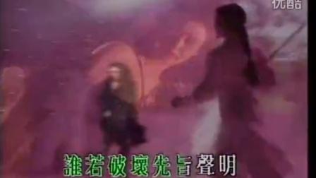 1992年叶玉卿《挡不住的风情》再阅熟女情未了