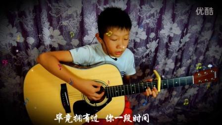 《依恋》吉他弹唱