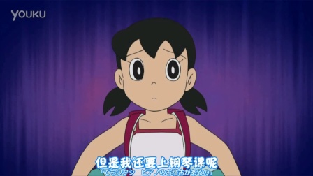哆啦A梦新番:大雄·静香·小夫·胖虎,说唱表演