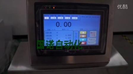 国诺智造汽车行业食品检重机食品分拣机食品分选称自动检重机