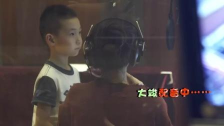 《新大头儿子和小头爸爸2一日成才》林永健父子推荐