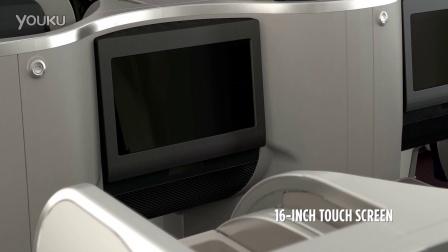 MAS A330_Eng_Final