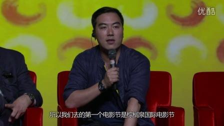 2016圣丹斯-cnex论坛 Rick和张侨勇 谈影展的奥秘