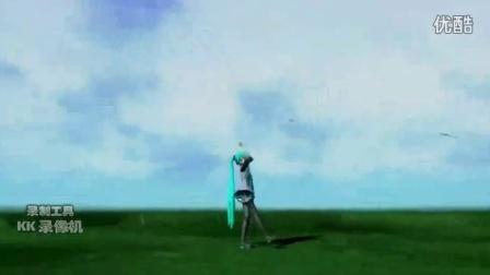 荼蘼【Mkiu初音】特别篇