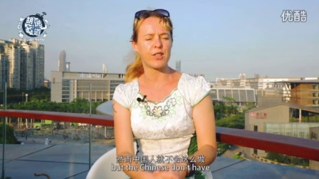 比利时外教:教育让中国成山寨大国