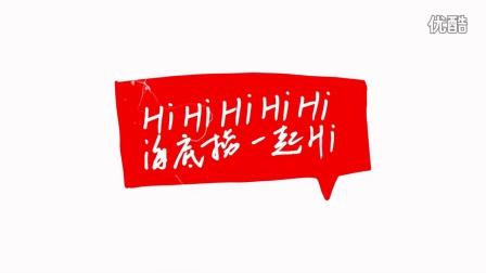 海底捞_动画制作_上海光影社_