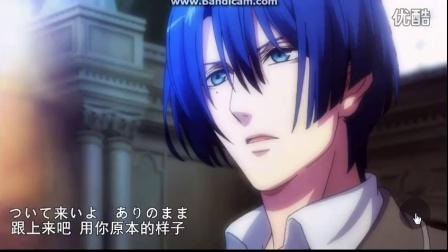 歌之王子殿下.蓝