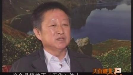 《天南地北延边人》延边朝鲜族自治州建州60周年特别节目(一)