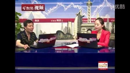民间期货大衣哥强化技术培训潘启祥13587618716