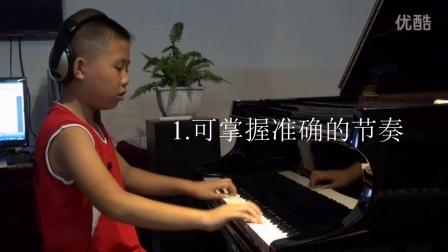 多媒体在钢琴教学中的运用_tan8.com