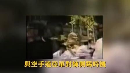 【珍貴影像】李小龍的真功夫!Bruce Lee展示真實的格鬥技巧;Bruce Lee's rare footag