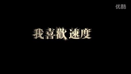 新郎入场播放短片