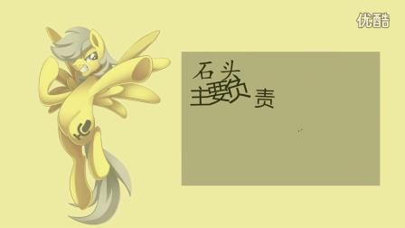 """小马宝莉:2016上海""""Ponycon""""宣传视频"""