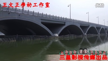 中国 阜阳 颍州西湖