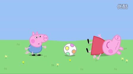 008 中间的小猪—在线播放—《小猪佩奇》—动漫—优酷网,视频高清在线观看_1(1)