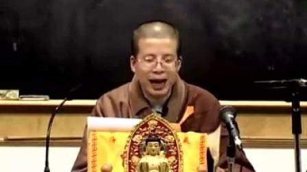 《唯识二十颂》圣凯法师 宣讲(第21讲)