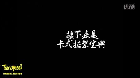 【郑秀妍】自制小课堂