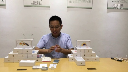 【青海闲谈】第十四期 苹果SE 土豪金拆箱上手 体验测评