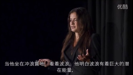 TEDx - Inna Braverman - Changing The World One Wave At A Time