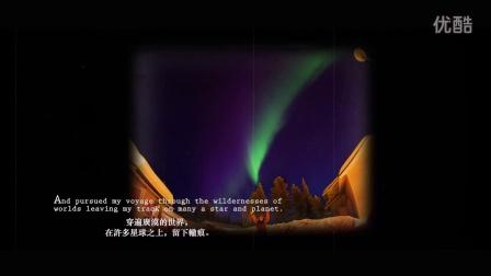 北极光计划-导演剪辑版(诗歌版)