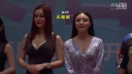 """《夜店之王》美女齐秀胸  """"小范冰冰""""事业线傲人"""