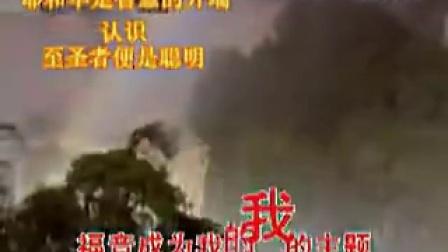 基督教讲道:祷告,灵命的必需(DVD版)【4】:侯玉洁牧师_标清