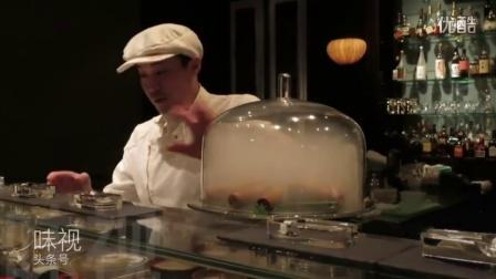 顶级米其林餐厅出品的分子料理《叉烧雪茄》,吃不起看看也过瘾。