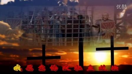 基督教歌曲---赞美诗歌大全---你为了我【F调有旋律伴奏】