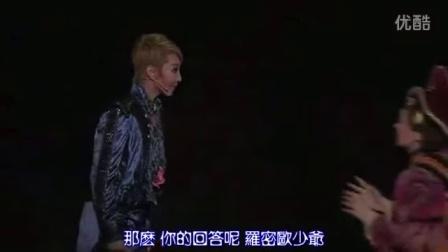 宝塚歌劇団星組公演音乐剧ロミオとジュリエット罗密欧与朱丽叶