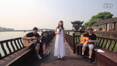 走进周庄 吉他弹唱 张学友《眼泪》(盈盈、雷震)