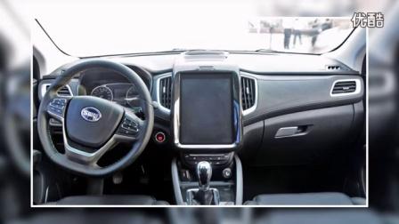 新款传祺GS4换装爱立信变速箱 全新RAV4 全新迈腾上市 斯威X7 大迈X7最新消息