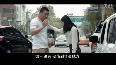 韩国美女开汽车路上追尾 施计巧妙搞定男车主
