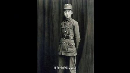 记录第19代卓尼土司-杨积庆2-2