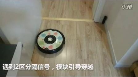 Roomba 扫地机器人 肉丸增强模块 ROWALL 演示视频