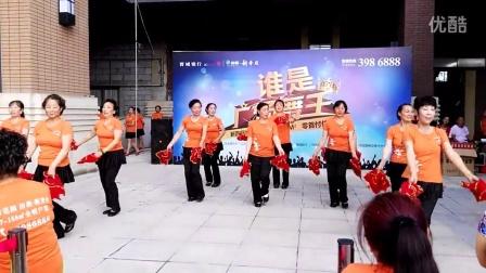 顺弛舞蹈队《美丽的村庄》