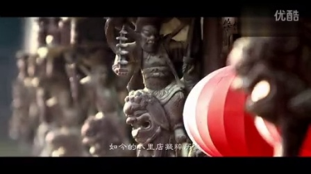 浙江·湖州·吴兴区八里店镇宣传片