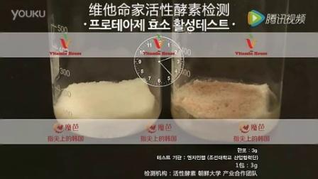 玖食玖脂肪快速分解粉活性酵素-面包检测实验