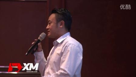 2016年7月 XM台北讲座