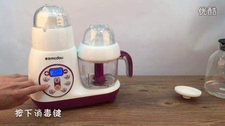 【麦豆】水果营养酸奶 12个月以上宝宝辅食