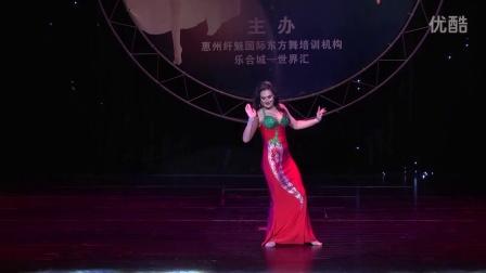 惠州首届东方舞国际艺术节维多利亚baladi+drum