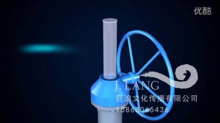 阀门动画-膨胀式平板闸阀3D动画-工业动画-浙江温州上海动画制作