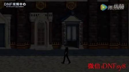 阿拉德X历险记第二集(下)