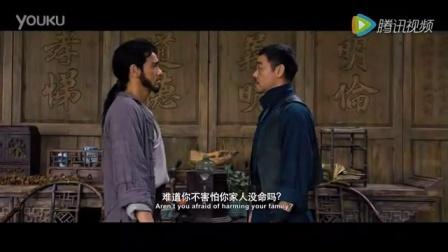 《危城》刘青云预告 孤胆英雄硬气十足 - 高清在线观看