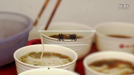 江阴美食生活—长寿面馆